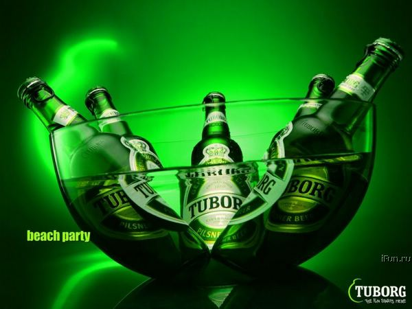 Poze MaxFun.ro » Tuborg - Beach party