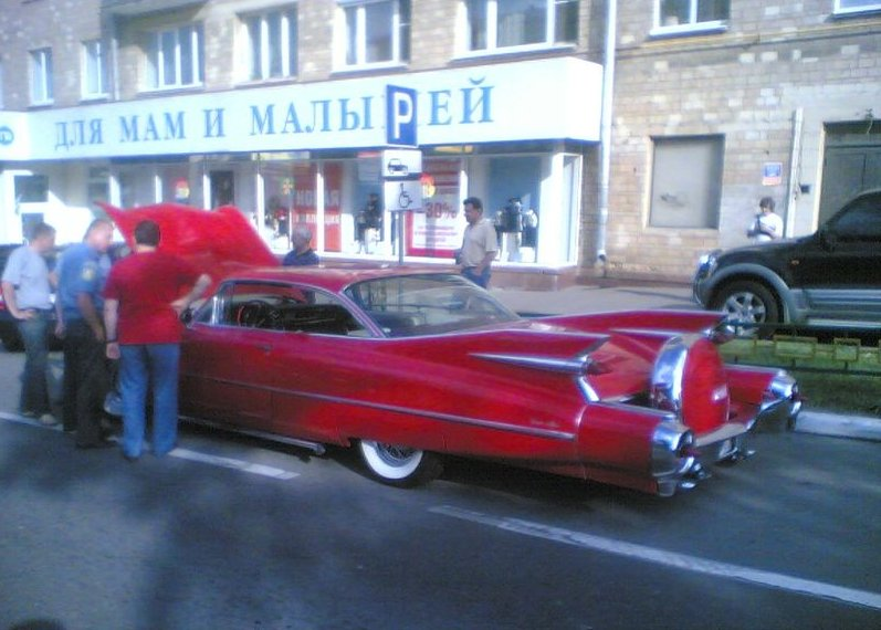 Poze MaxFun.ro » Super car